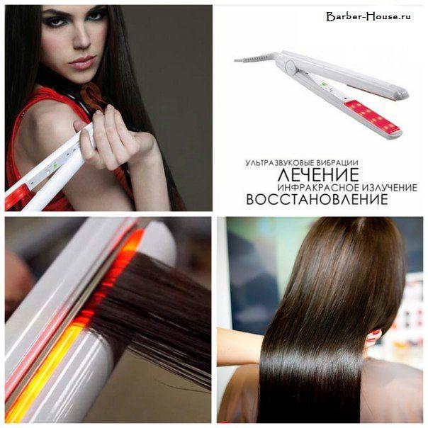 Лечение волос инфракрасным утюжком отзывы