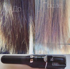 щипцы для удаления волос