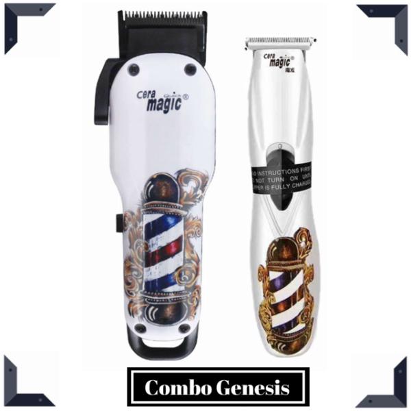 Набор Combo Barber Genesis