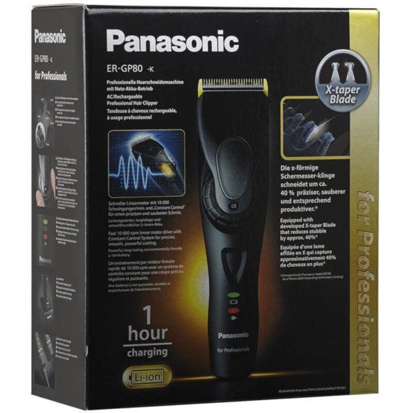Машинка для стрижки Panasonic ER-GP80